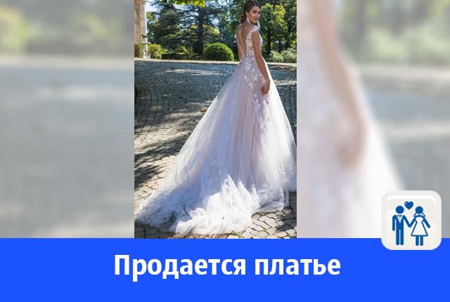 Продается свадебное платье от Gabbiano