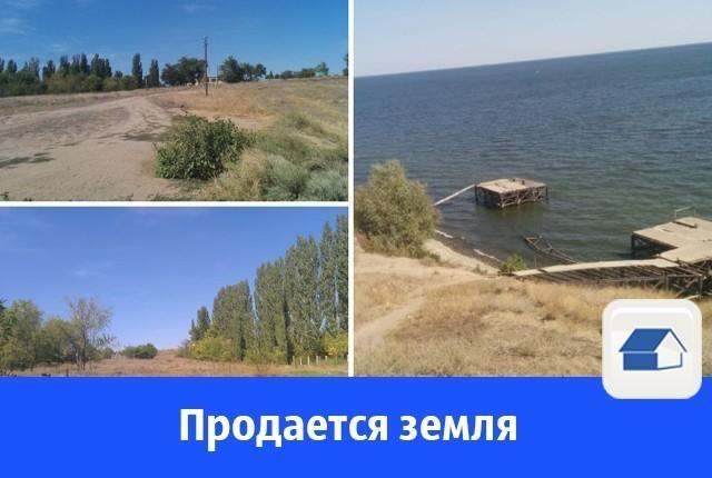 Продается земля в шикарном месте на берегу Волги