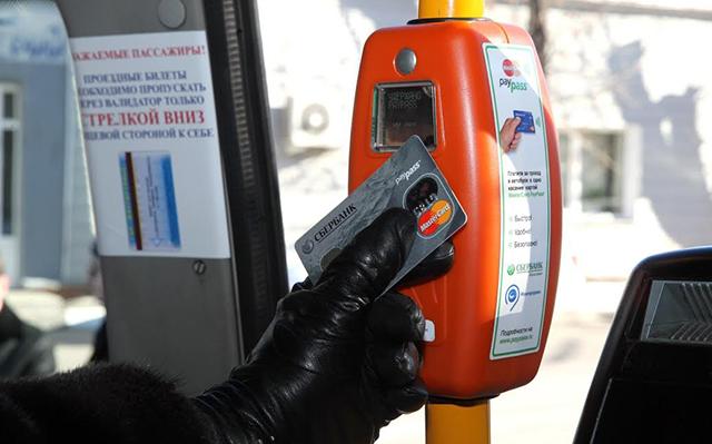 Волгоградцы смогут оплачивать проезд банковской картой