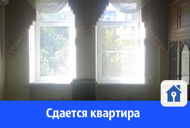 Сдается квартира для семьи с детьми