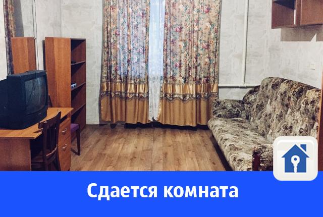 Сдается комната в общежитии в центре Волгограда
