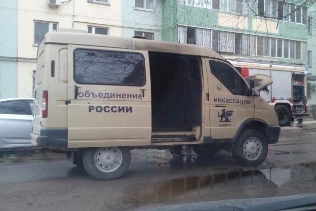 Наулице Шекснинской вВолгограде вспыхнула инкассаторская машина