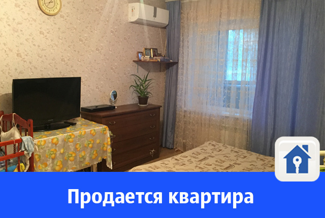 Продается 4-комнатная квартира по цене двушки