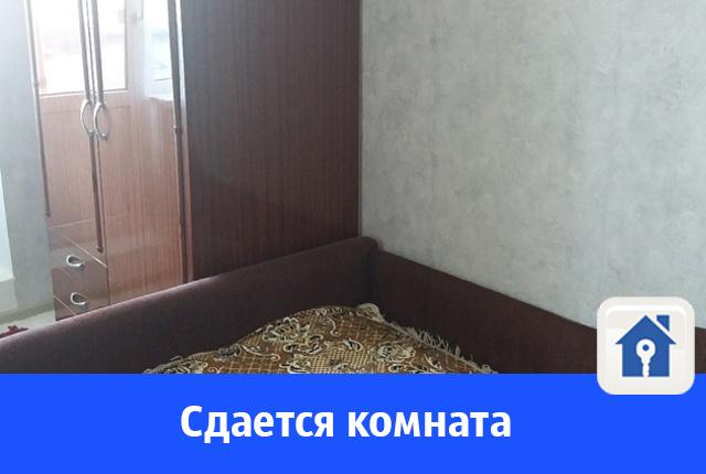 Сдается комната для студента