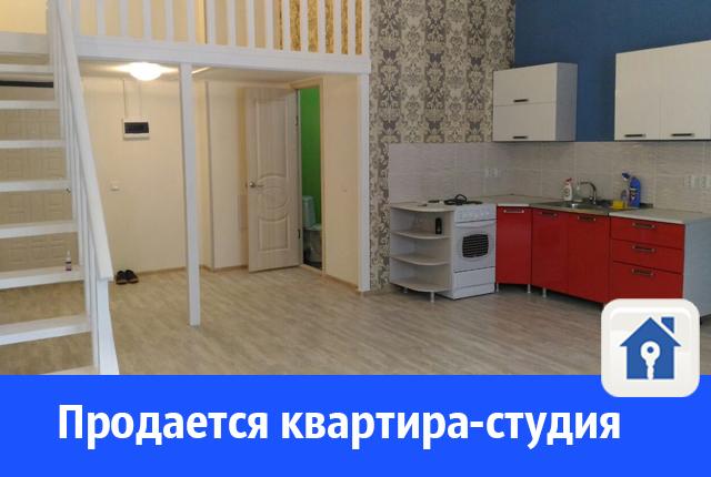 Продается красивая квартира-студия