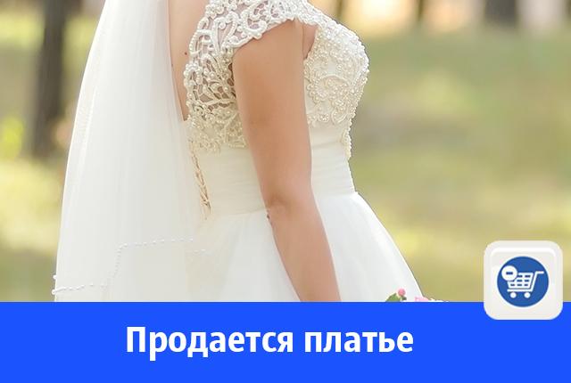 Продается элегантное свадебное платье
