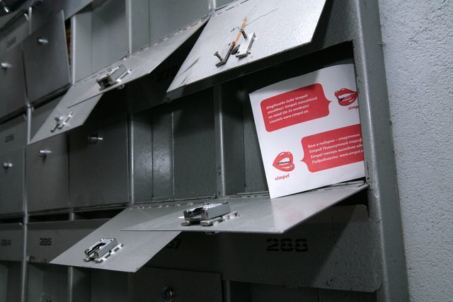В Волгограде взломали почтовые ящики жильцов для срыва проверки Госжилнадзора