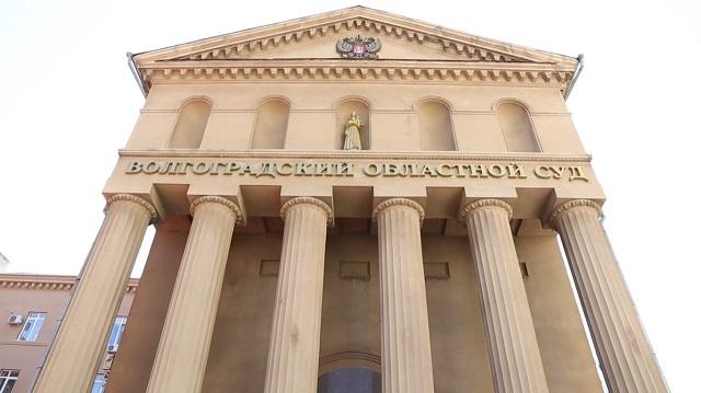 Четыре подростка осуждены за изнасилование оральным сексом пенсионерки под Волгоградом