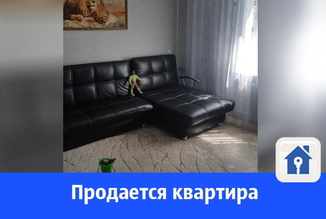 Продаю классную квартиру с шикарным ремонтом у парка