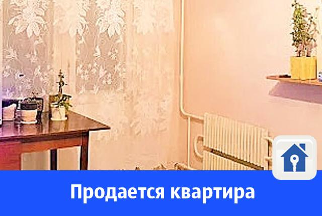 Продается однокомнатная квартира в Волгограде