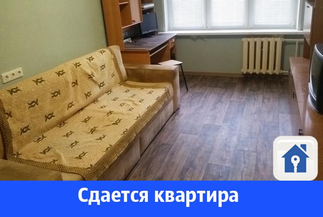 Сдается однокомнатная квартира после ремонта