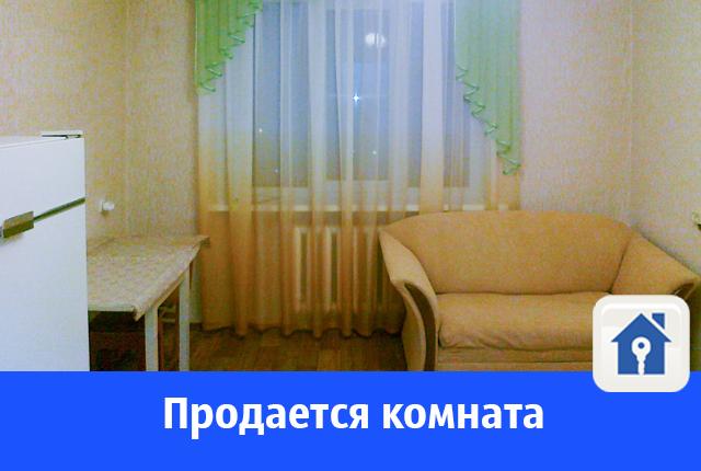 Продается комната в общежитии с косметическим ремонтом