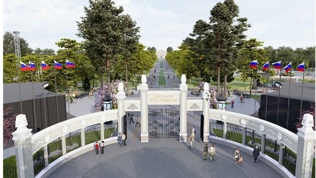 Воркаут и мини-футбол: волгоградцам рассказали, что будет в обновленном парке Гагарина