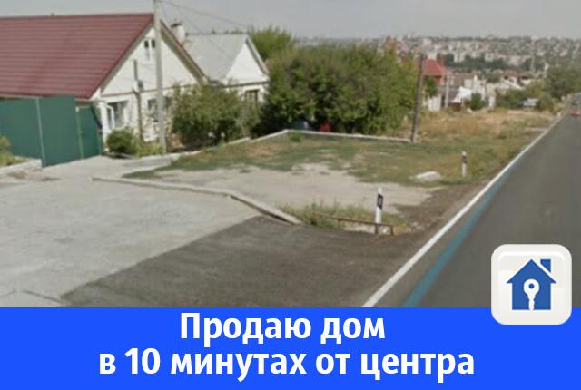 Продается уютный дом для большой семьи в 10 минутах от центра Волгограда