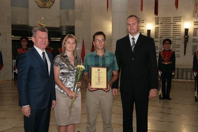 Волгоградцев наградили премиями города-героя
