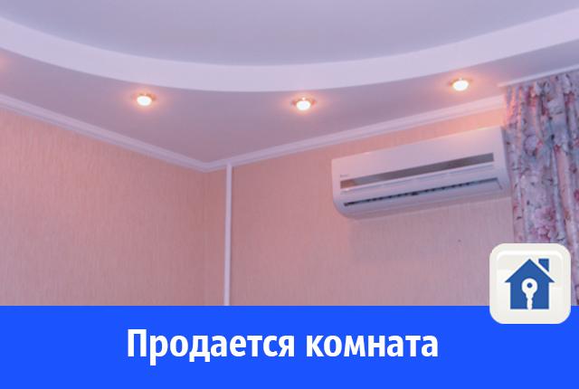 Продается недорогая комната с отличным ремонтом