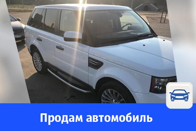 Продается Range Rover Sport, готовый к любым проверкам