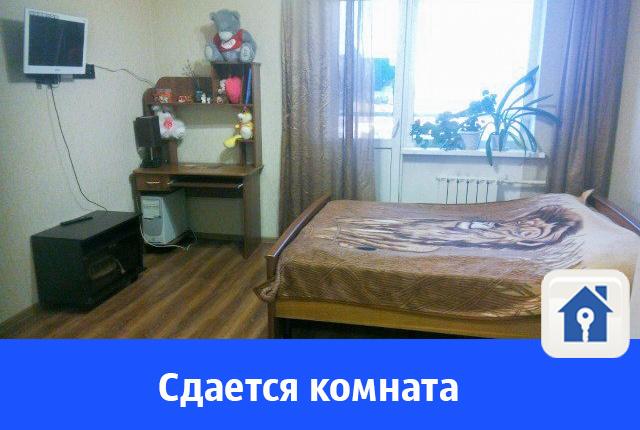 Сдается чистая уютная комната в центре Волгограда