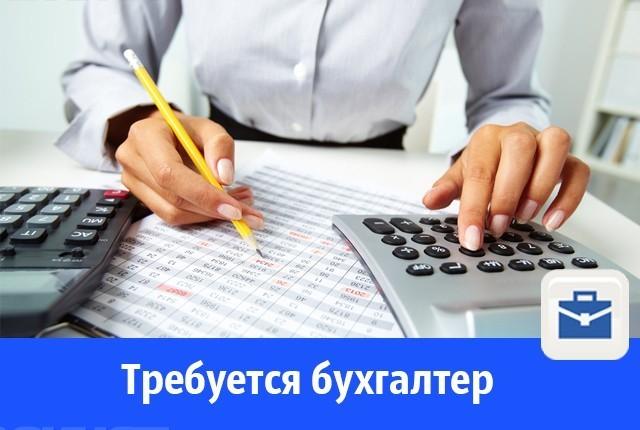 Открыта вакансия бухгалтера в бюджетной организации