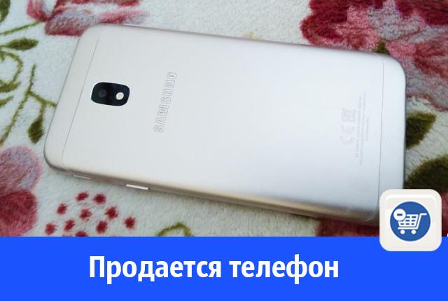 Продам Samsung в отличном состоянии