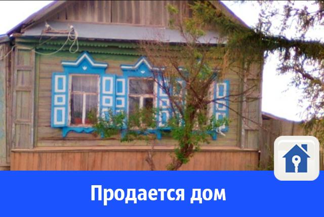 Продается деревянный дом с печкой и баней на берегу Волги