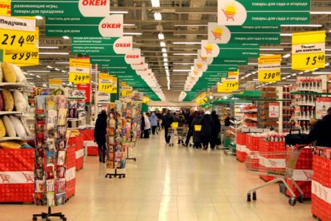 Гипермаркет о кей в ростове-на-дону реклама товара заказать песенную рекламу