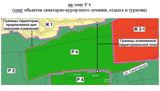 ВВолгограде начнется строительство горнолыжного курорта