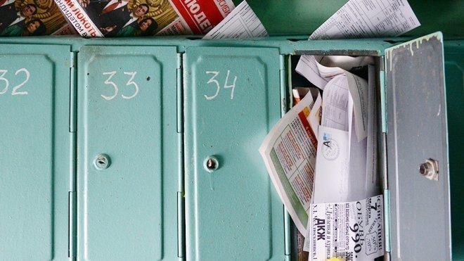 Волгоградцы предупреждают друг друга об опасных шприцах в почтовых ящиках