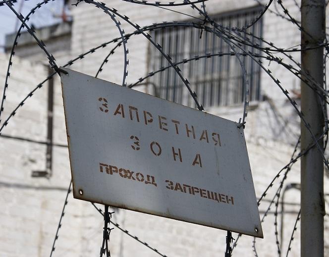 Компанию обвиняемым в страховом мошенничестве экс-депутатам Щуру, Звереву и Литвиненко составит безработный