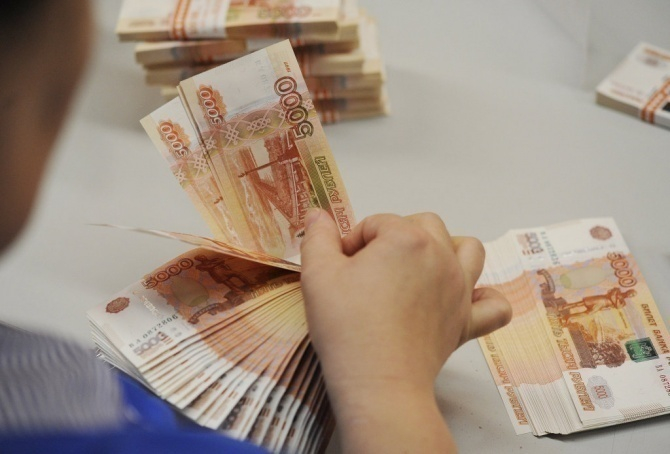 люблю простые где взять 20 тыс рублей должнику воды ищете мебель