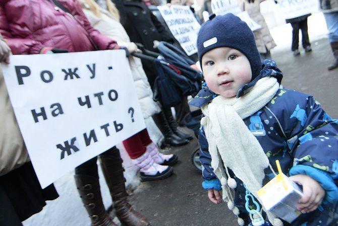 В Волгограде мамы выйдут на пикет против повышения платы за детсады
