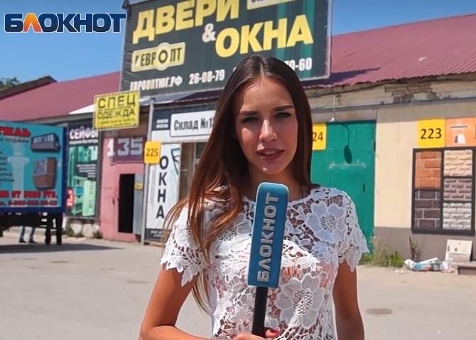 Спецкорр «Блокнота Волгограда» начала новую жизнь с двери