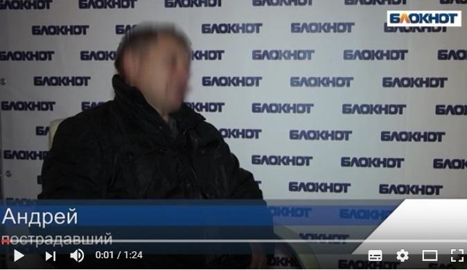 Очередная жертва «Бьюти Тайм»: врачи убедили волгоградца заплатить 100 тысяч, чтобы его не парализовало