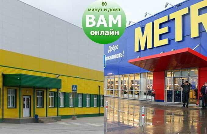 В Волгограде открылся первый интернет-магазин «ВАМ-онлайн»с бесплатной доставкой продуктов