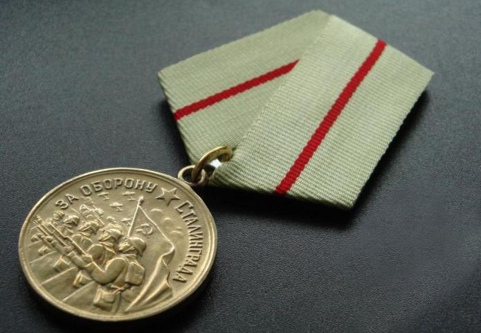 Календарь: 22 декабря 1942 год – учреждена медаль «За оборону Сталинграда»