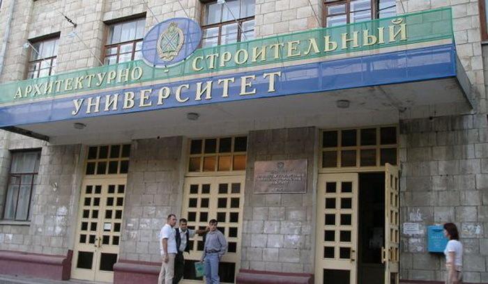 МинобрнаукиРФ приостановило объединение ВолГУ иВГСПУ