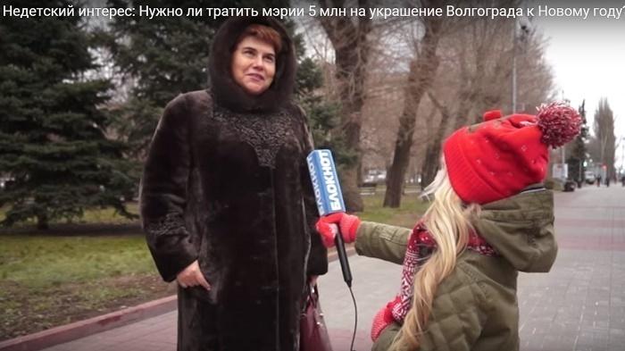 Недетский интерес: Нужно ли тратить мэрии 5 млн рублей на украшение Волгограда к Новому году?