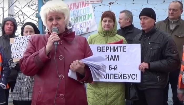 Закрытие троллейбуса №6 в Волгограде расследует Генпрокуратура РФ