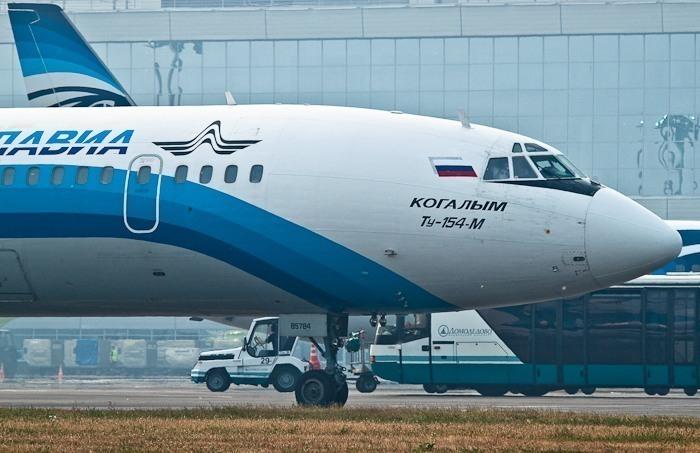 Наборту разбившегося самолета были только российские граждане?