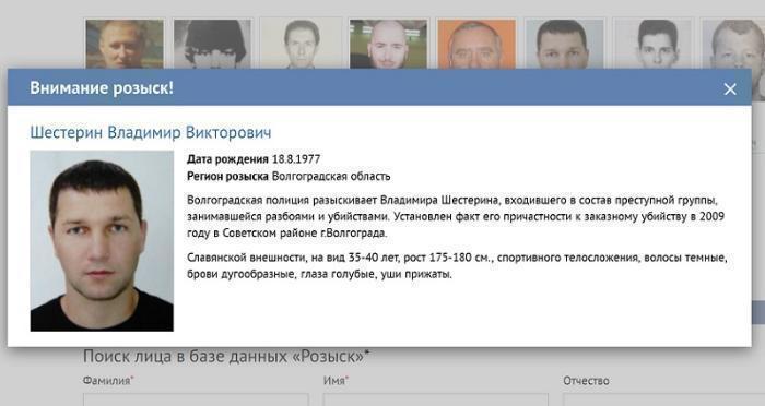 Млн руб. предлагает милиция запоимку убийцы изВолгограда