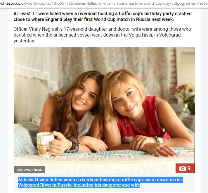 Британские таблоиды рассказали всей Англии о трагедии с катамараном в Волгограде