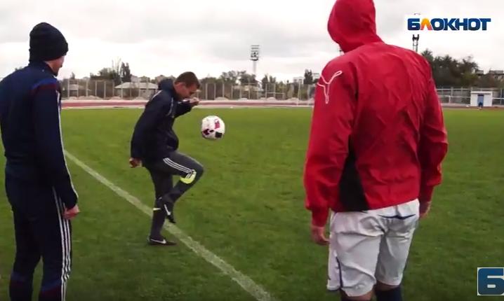 Волгоградских футболистов ожидают наотбор в«Народную сборную»