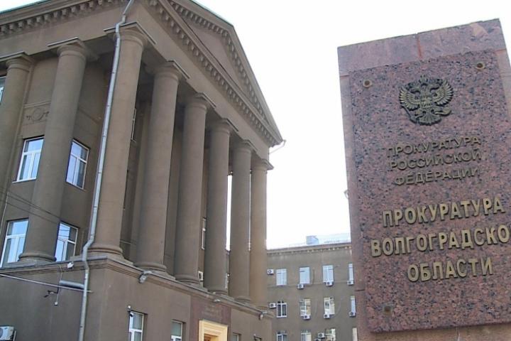 В центре Волгограда в государственную собственность возвращен незаконно взятый в аренду участок