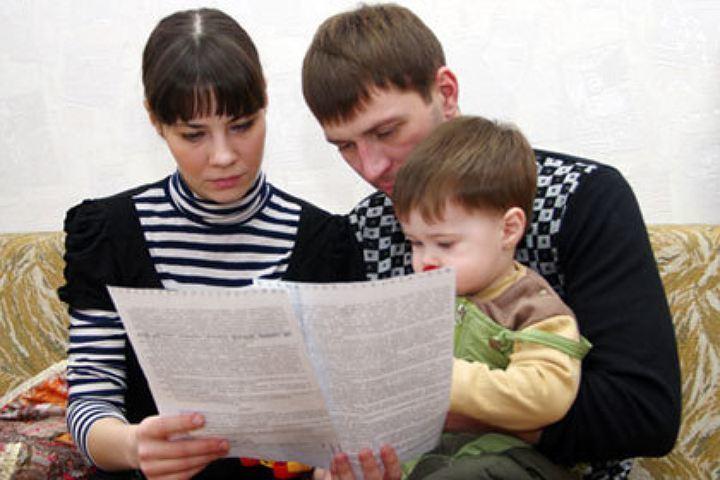 Чиновники Волгограда лишили легитимного жилья молодую семью смаленьким сыном