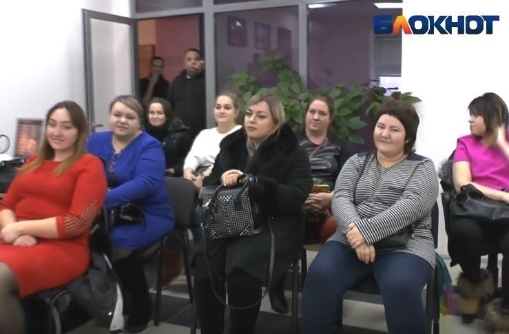 В Волгограде состоялся кастинг на участие в проекте «Сбросить лишнее»