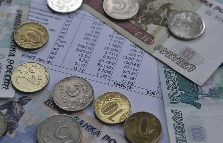 Депутаты облдумы проголосовали за повышение платы за капремонт