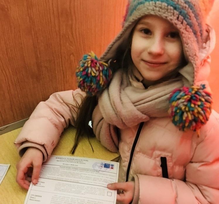 Стали известны окончательные результаты выборов в Волгоградской области