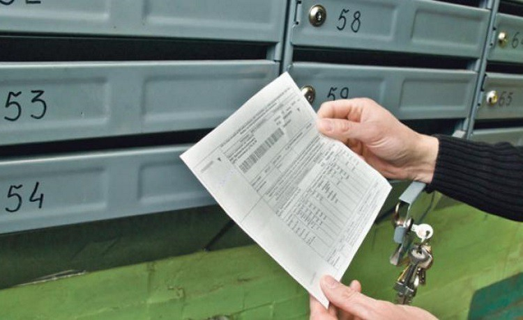 ДвеУК оштрафованы вВолгограде на150 тыс.  руб.  за ошибочные  начисления