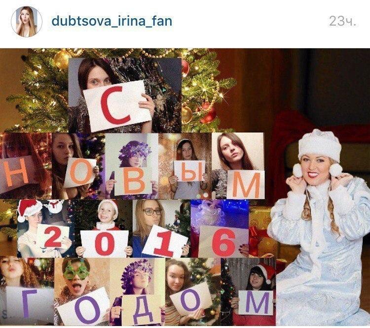 Ирина Дубцова в образе снегурочки, а Шаляпин в окружении красавиц в клубе Soho Rooms