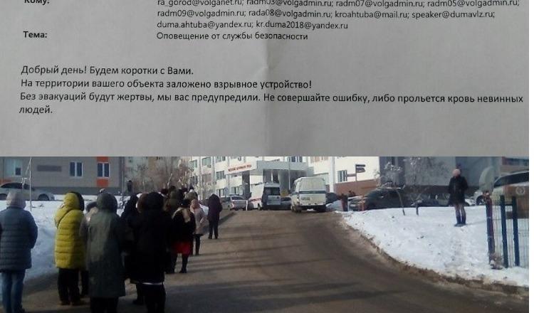 Опубликовано письмо с угрозами о взрыве и «крови невинных», разосланное по администрациям Волгограда